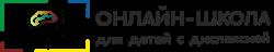 Центр коррекции чтения и письма