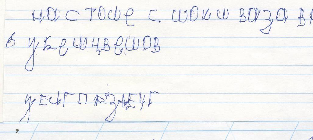 Вот так выглядит почерк Леонардо