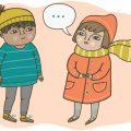 мало говорящий ребенок